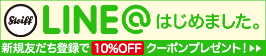 LINE@新規友だち登録で10%OFFクーポンプレゼント!